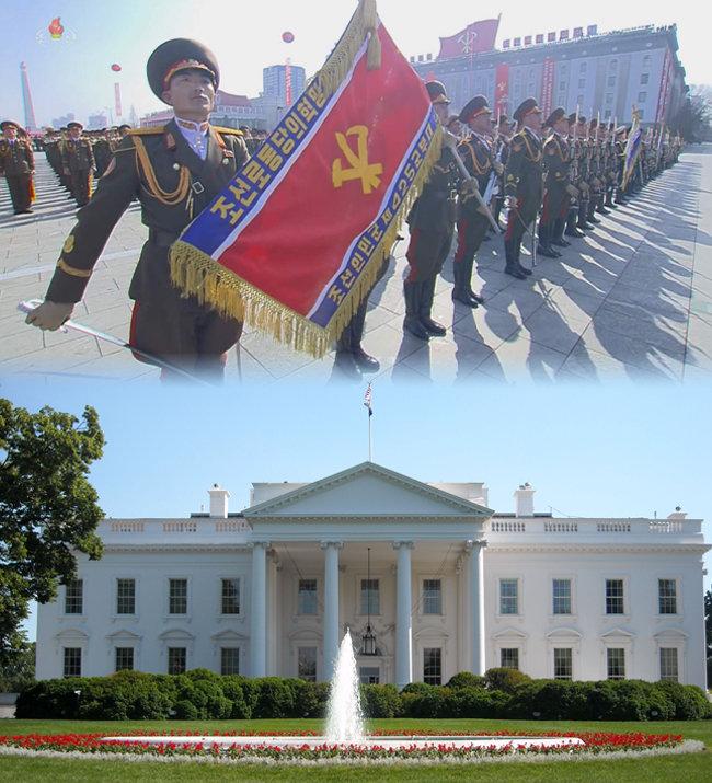 2월 8일 북한 평양에서 열린 열병식.(위) 미국 워싱턴 백악관. [wikimedia commons]