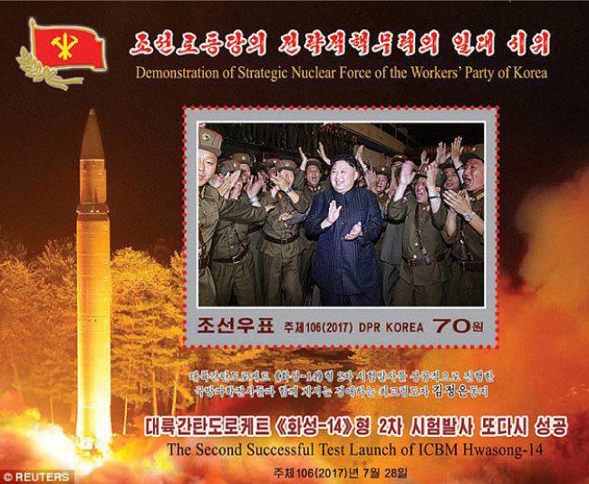 북한 체신성이 지난해 발행한 대륙간탄도미사일 시험발사 성공기념 우표.
