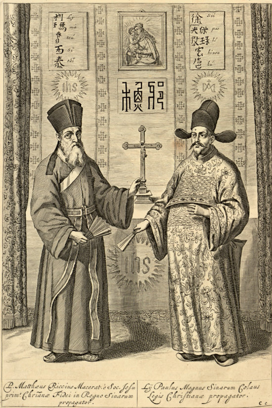 마테오 리치와 서광계를 그린 그림. 이탈리아 출신 마테오 리치는 명 왕조 후반, 중국에 장기간 체류하며 선교 활동을 벌였다. 정치가 서광계는 가톨릭으로 개종한 인물. [wikimedias commous]