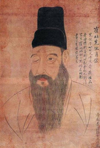 이한철의 서명이 들어간 최북의 초상화.