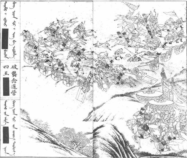만주족 기병이 명나라군을 공격하는 장면을 그린 그림.