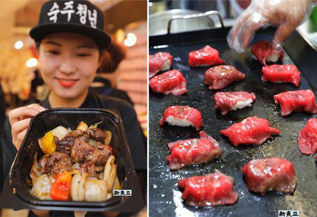 청년스테이크 서울 은평 증산종합시장.(왼쪽) 스테이크초밥 천안 남산중앙시장