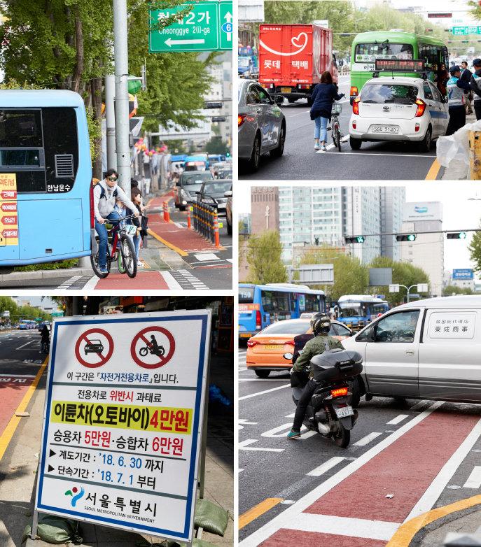 버스 뒤로 위태하게 길을 건너는 자전거 이용자와 혼잡한 교통 상황 때문에 자전거로 다닐 수 없는 자전거 우선도로. 자전거전용차로를 침범하는 오토바이는 쉽게 목격된다. 자전거전용차로를 침범하는 오토바이, 승용차, 승합차 등에는 7월 1일부터 과태료가 부과된다(사진 왼쪽 위부터 시계방향). [홍중식 기자]