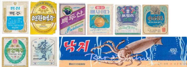북한의 생수, 맥주, 탄산음료수 상표와 낙지 통조림 상표. 북한에선 오징어를 낙지라고 한다. ['Made in North Korea'전 도록 발췌]