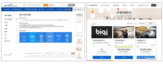 유망 기업에 투자하는 펀드를 비교검색할 수 있는 펀드다모아 홈페이지(왼쪽). 유망 벤처기업과 스타트업 기업을 발굴할 수 있는 크라우드넷 홈페이지.