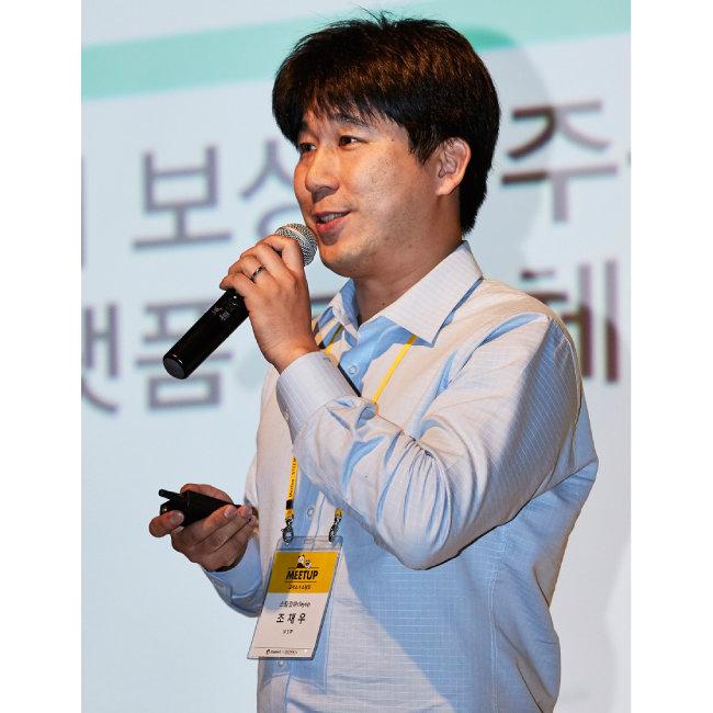 스팀잇 증인 중 유일한 한국인인 조재우 카이스트 4차산업혁명지능정보센터 연구원. [홍중식 기자]