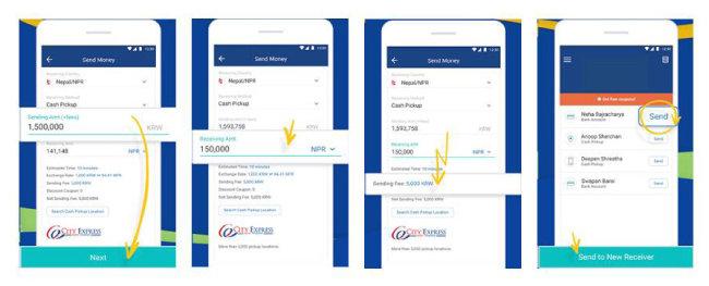 부의금 앱, 회비관리 앱, 금융정보통합 서비스…