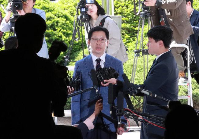 5월 4일 드루킹 사건과 관련해 조사를 받기 위해 서울 내자동 서울지방경찰청에 출석하는 김경수 의원(현 경남도지사) [동아DB]
