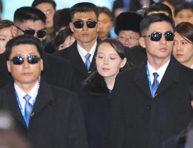 평창 동계올림픽 때 방한한 김여정을 경호하는 제974군부대 소속 경호군인들. [동아DB]