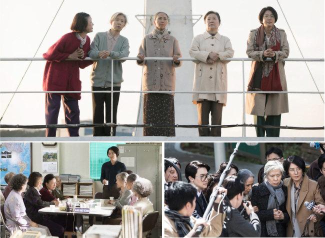 1992년부터 2003년까지 이어진 '관부재판'을 다룬 영화 '허스토리'. 정의로운 사람들의 연대가 가진 힘을 보여준다.