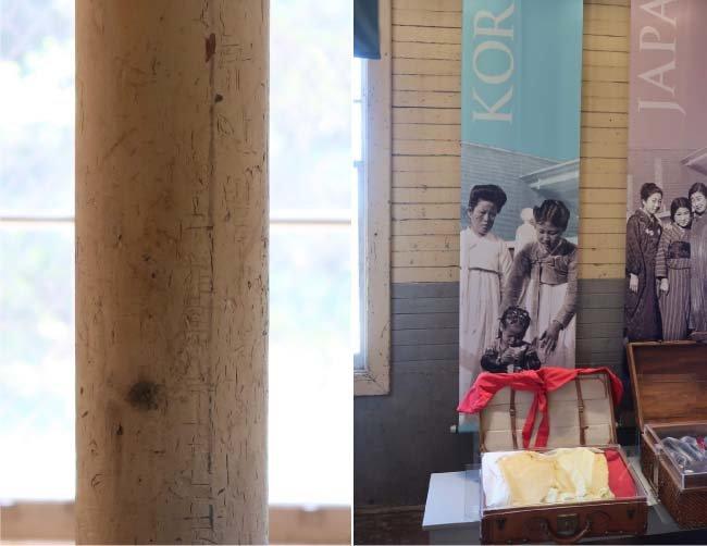 에인절 아일랜드 이민국 건물 2층 숙소 중앙 기둥에서 발견된 한국어. '류인발, 구월륙일'이라고 쓰여 있다(위).  같은 건물 1층에는 과거 이곳에 수용된 조선인 여성 사진이 걸려 있다. 사진 아래 진열된 가방은 당시 조선인 여성 일행의 여행가방을 재현해놓은 것이다.