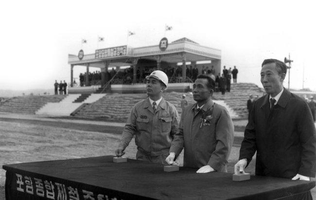 박정희 대통령은 차관 등을 통해 경제개발의 초석을 다졌다. 사진은 1970년 포항제철 착공식 모습.