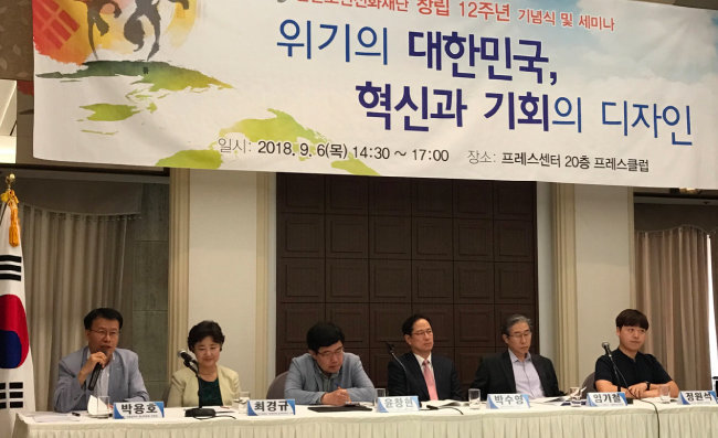 9월 6일 서울 프레스센터에서는 한반도선진화재단 창립 12주년 기념 세미나가 열렸다. 참석자들은 '위기의 대한민국, 혁신과 기회의 디자인'을 주제로 대화를 나눴다. [한반도선진화재단 제공]