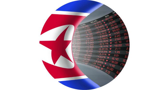 삼성증권 전략가 유승민이 본 '주식회사 DPRK'