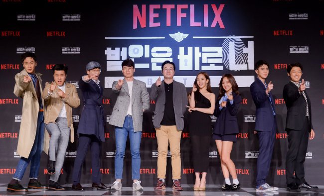 넷플릭스가 처음 제작한 한국 예능 프로그램 '범인은 바로 너!' 제작발표회 현장. [스포츠동아]