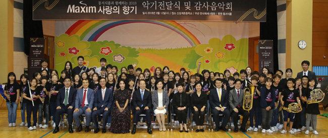 9월 12일 서울 신상계초등학교 '드림윈드 오케스트라' 단원들을 대상으로 무료 악기 증정식이 열렸다.