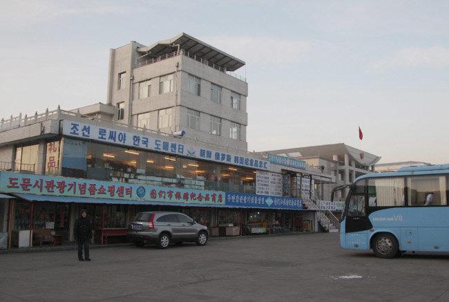중국 지린성 투먼시 북중 접경 지역의 한 상가. [동아일보 변영욱 기자]