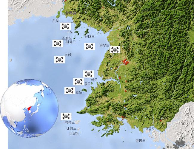 태극기가 표시된 서해 섬은 1953년 '정전협정' 체결 직전까지 국군과 유엔군이 점령한 지역이다.