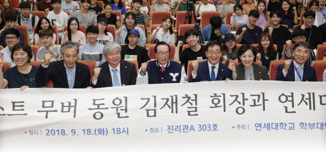 선원 출신 기업인 김재철 동원그룹 회장 연세대 특강