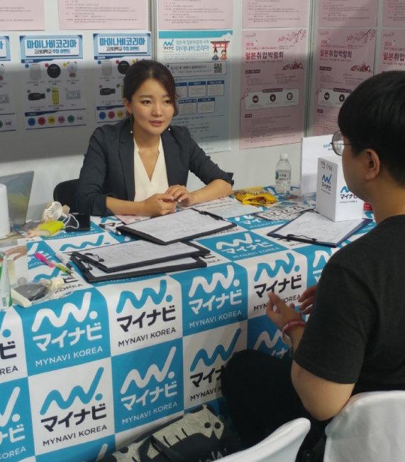 9월 서울 안암로 고려대에서 열린 일본 기업 채용 상담회. [마이나비코리아 제공]