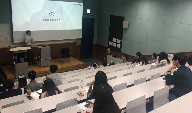 9월 서울 백범로 서강대에서 열린 일본 기업 취업 설명회.