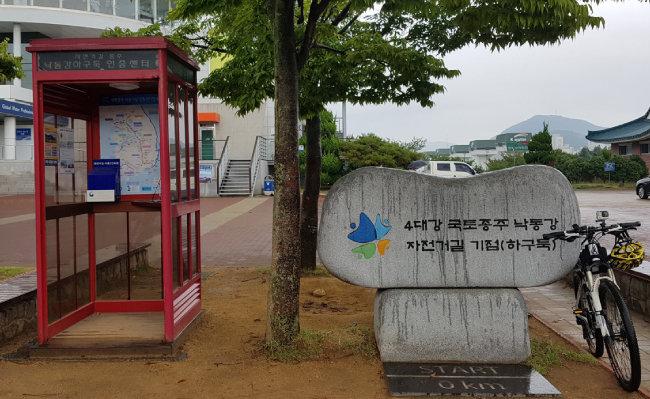 폐공중전화 부스를 재활용한 무인 인증센터.