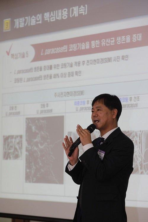 '글루텐 분해 유산균의 특성 및 활용 방안'에 대해 발표하는 김민수 한국생명공학연구원 선임연구원.