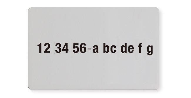 주민등록번호 '탄생' 50년