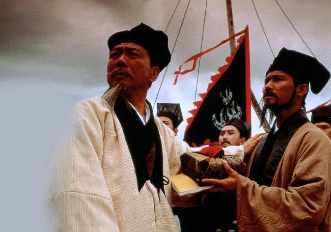 영화 '소오강호'의 한 장면.