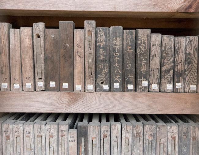 국보 제32호 고려대장경의 다른 이름은 팔만대장경이다. 현재 남아 있는 경판이 1516종 8만1258판이라 이런 이름이 붙었다. 강화도에 있던 대장경은 1398년 해인사로 옮겨졌다.