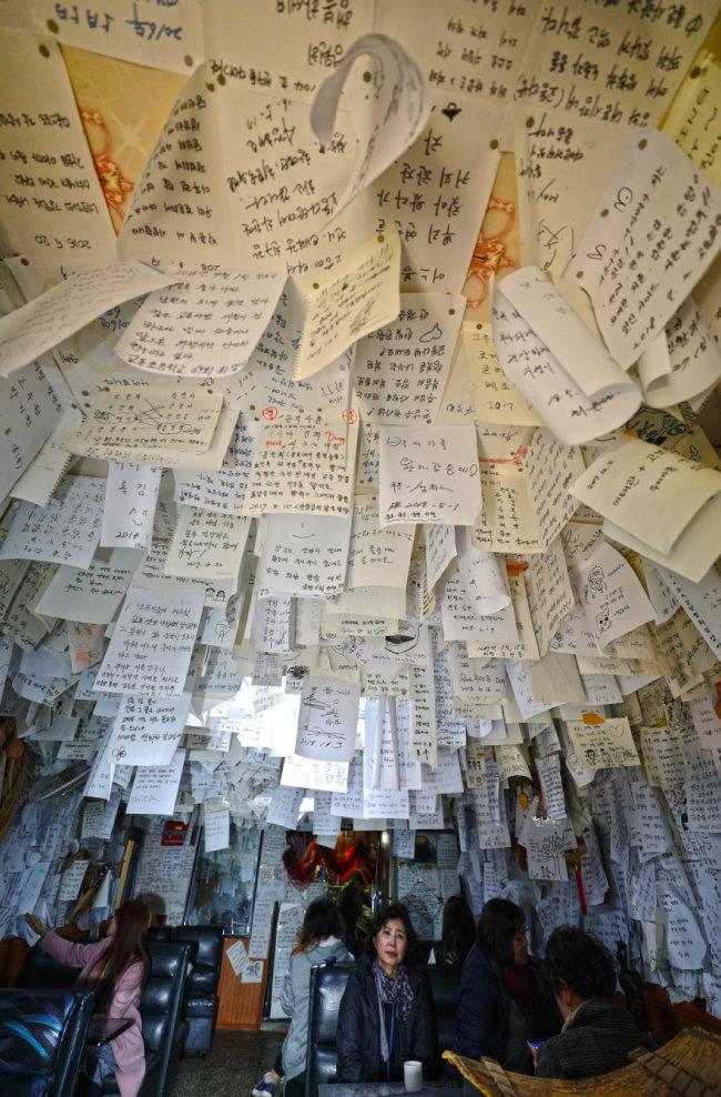시간이 멈춘 듯 옛 풍경을 간직한 교동다방에 손 편지가 잔뜩 붙어 있다.