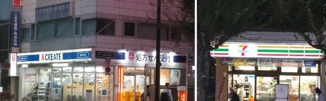 일본의 드럭스토어(왼쪽)와 그곳에서 20m가량 떨어진 곳에 있는 편의점.