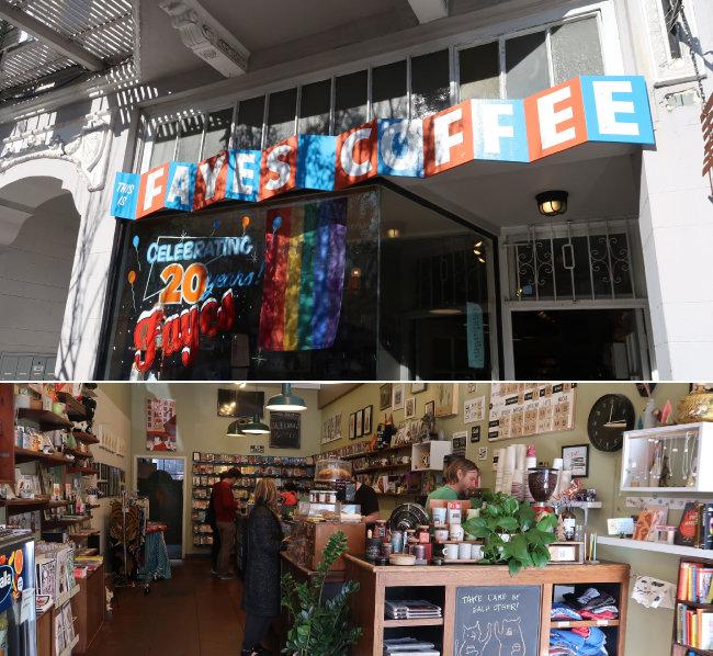 샌프란시스코 미션돌로레스 공원 근처에 있는 비디오 대여점 겸 커피숍 파예즈(Fayes) 외부(위)와 내부 풍경.