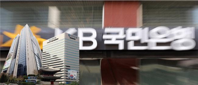 KB국민·우리 · 신한 은행 건물 외관. [뉴시스, 동아DB]