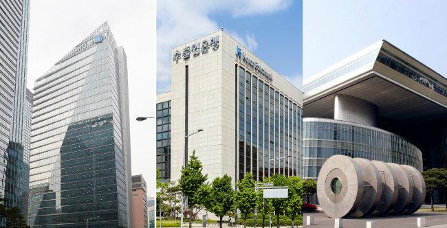 '포용적 금융'을 지향하는 기업은행, 수출입은행, 산업은행(왼쪽부터). [홍중식 기자, 뉴시스, 동아DB]