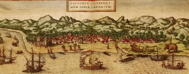 1572년 인도 후추항 캘리컷.