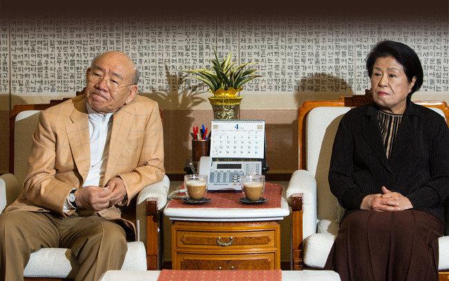 '5·18 북한군 개입설' 전두환 부부도 부인