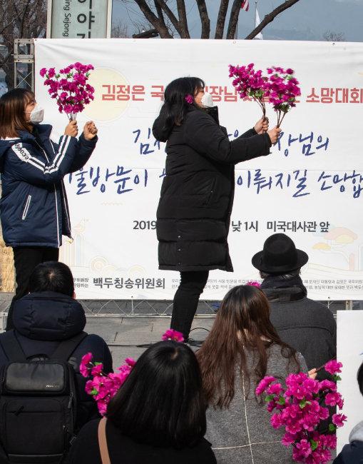 백두칭송위원회 회원들이 1월 19일 서울 광화문 KT 건물 앞에서 김정은 북한 국무위원장 서울방문 소망대회를 열고 있다.