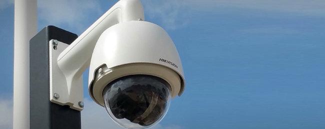 하이크비전 CCTV.