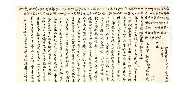 이상룡, 서간, 1885년, 44×22cm