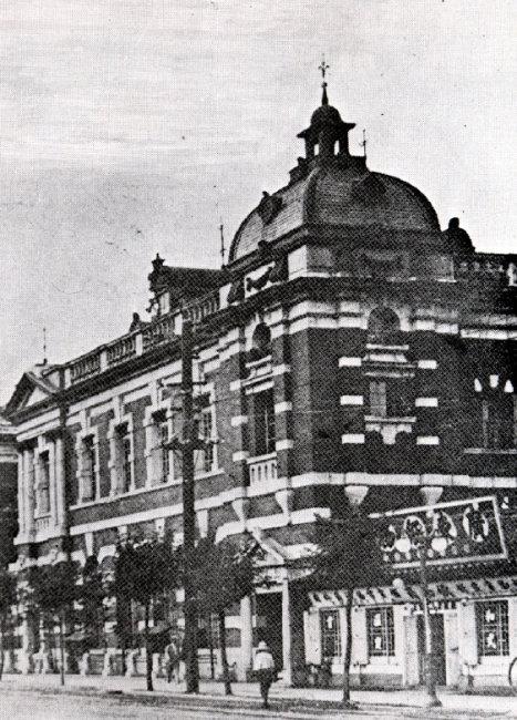 1897년 설립된 한성은행 사옥. [동아DB]