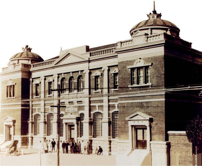 1899년 설립된 대한천일은행 본점 건물. [제공·우리은행]
