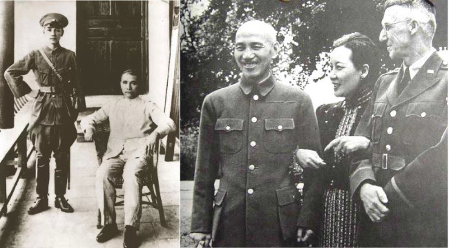 장제스(왼쪽)와 쑨원 (왼쪽), 장제스, 쑹메이링 부부와 조지프 스틸웰 미군 대장. [위키피디아]