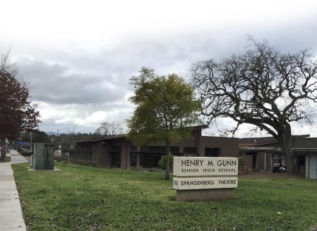 실리콘밸리 지역 공립 명문고로 꼽히는 건 고등학교 전경.