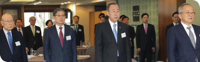 '보다 나은 미래를 위한 반기문 재단' 발기인총회