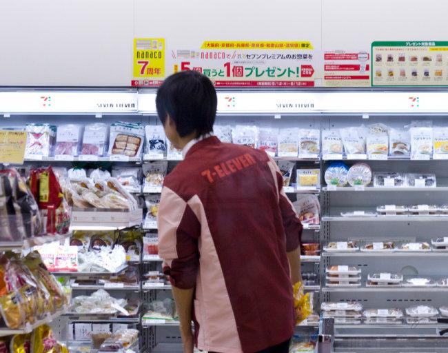 일본 세븐일레븐. [위키피디아]