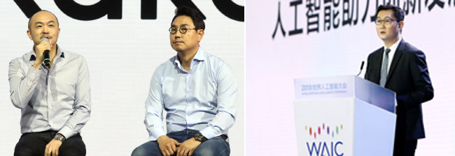 카카오 조수용·여민수 공동대표와 중국 텐센트 마화텅 회장(왼쪽부터). [뉴시스, AP=뉴시스]