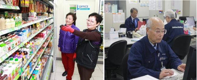 우리나라 편의점(왼쪽)과 일본 사무실에서 장년층이 일하는 모습. [동아DB]