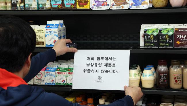 2013년 5월 8일. 서울 성북구 한 편의점에서 사장이 남양유업 제품을 팔지 않는다는 안내문을 붙이고 있다. [동아DB]