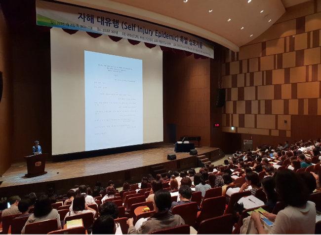 지난해 9월 20일 대한정신건강재단 재난정신건강위원회 등의 주최로 '자해 대유행 특별 심포지엄' 이 열렸다.